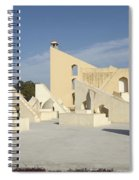 Astronomy Of Giants. Jantar Mantar. Spiral Notebook