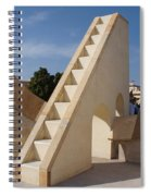 Astronomy Of Giants. Rasivalaya. Spiral Notebook