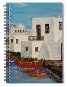 At Home In Greece Spiral Notebook