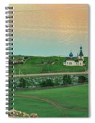 Baikal And The Village Spiral Notebook
