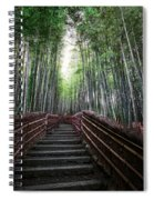 Bamboo Forest Of Japan Spiral Notebook