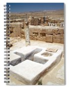Baptistery Eastern Church Mamshit Israel Spiral Notebook
