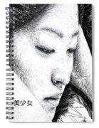 Beautiful Girl Spiral Notebook