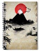 Beauty Of Simplicity  Spiral Notebook