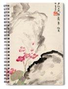 Begonia Flowers Spiral Notebook