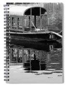 Beijing City 15b Spiral Notebook