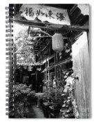 Beijing City 22 Spiral Notebook