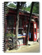 Beijing City 29 Spiral Notebook