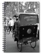 Beijing City 4 Spiral Notebook