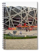 Beijing National Olympic Stadium Spiral Notebook