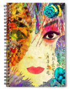 Beijing Opera Girl  Spiral Notebook