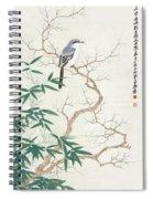 Bird On The Branch Spiral Notebook