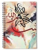 Bismilah 08po Spiral Notebook
