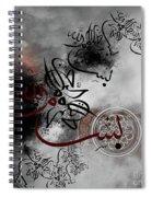 Bismillah 067h Spiral Notebook