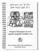 Black And White Hanuman Chalisa Page 36 Spiral Notebook