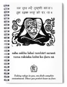 Black And White Hanuman Chalisa Page 38 Spiral Notebook