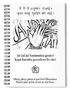 Black And White Hanuman Chalisa Page 53 Spiral Notebook