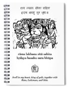 Black And White Hanuman Chalisa Page 58 Spiral Notebook
