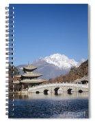 Black Dragon Pool Park Spiral Notebook