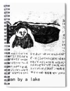 Black Ivory Issue 1 Page 3 Spiral Notebook