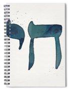 Blue Chai- Hebrew Art By Linda Woods Spiral Notebook