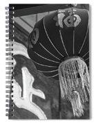 Boston Chinatown Lantern Boston Ma Black And White Spiral Notebook