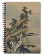 Breaking Waves Spiral Notebook