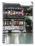 Brick House On River Spiral Notebook