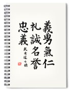 Bushido Code In Regular Script Spiral Notebook