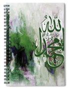 Calligraphy 7703b Spiral Notebook