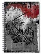 Calligraphy Art 5301 Spiral Notebook