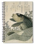 Carp Among Pond Plants Spiral Notebook
