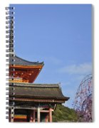 Cherry Blossoms And Kiyomizu-dera Spiral Notebook