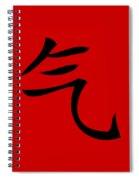 Chi In Black Hanzi Spiral Notebook