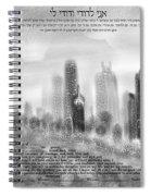 chicago skyline Ketubah Spiral Notebook
