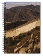 China, Mu Tian Yu Spiral Notebook