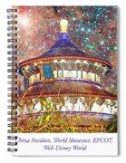 China Pavilion, World Showcase, Epcot, Walt Disney World Spiral Notebook
