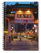 Chinatown Gate Boston Ma Spiral Notebook