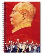 Chinese Communist Poster Spiral Notebook