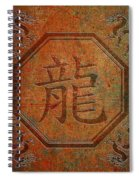Chinese Dragon Character In An Octagon Frame With Dragons In Four Corners Soft Light Spiral Notebook