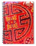 Chinese Embroidery Spiral Notebook