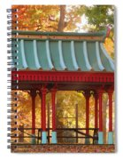 Chinese Pavillion In Tower Grove Park Spiral Notebook