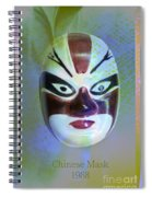 Chinese Porcelain Mask Spiral Notebook