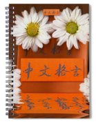 Chinese Wisedom Words Spiral Notebook
