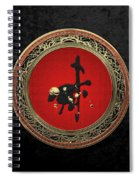 Chinese Zodiac - Year Of The Goat On Black Velvet Spiral Notebook