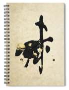 Chinese Zodiac - Year Of The Goat On Rice Paper Spiral Notebook
