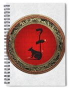 Chinese Zodiac - Year Of The Rat On White Leather Spiral Notebook