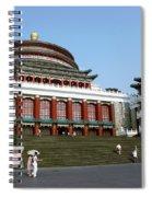 Chongqing Opera Spiral Notebook
