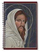Christ Enters Gethsemane Spiral Notebook