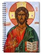 Christ The Pantocrator I Spiral Notebook